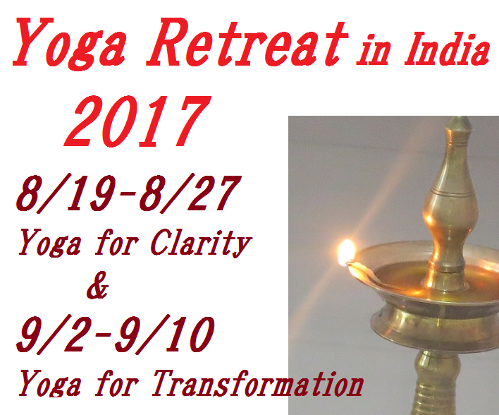 Yoga retreat 2017バナー